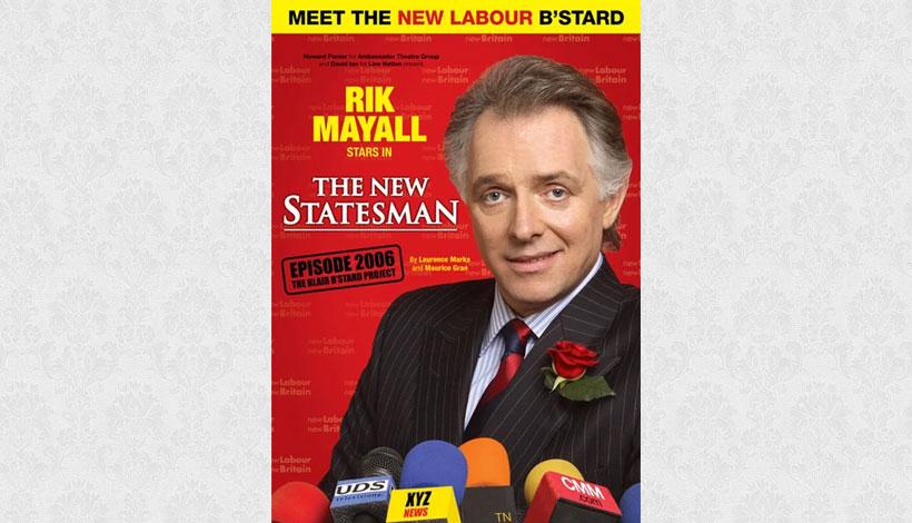The New Statesman (2007)