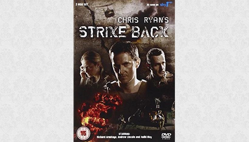 Strike Back (2010) 1.3