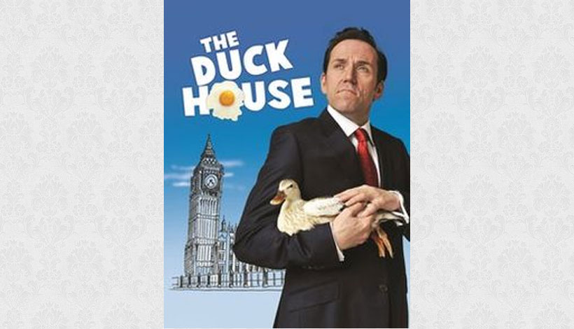 The Duck House (2013)